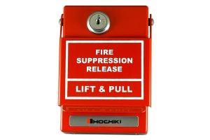 Nút nhấn kích hoạt chữa cháy FirePro