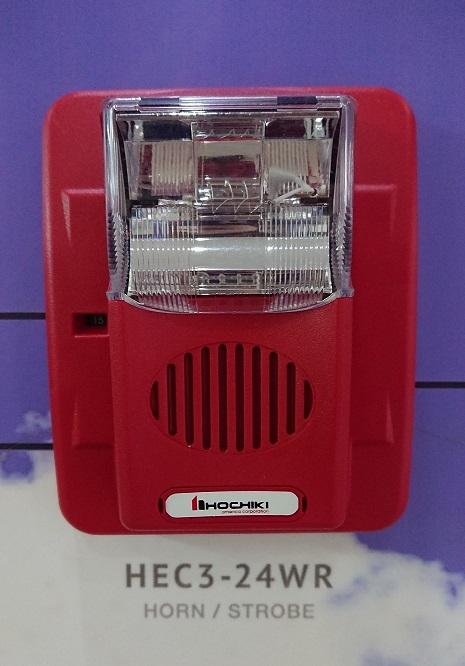 Đèn chớp kết hợp còi là thiết bị tối ưu hóa tính năng của còi và đèn chớp báo cháy