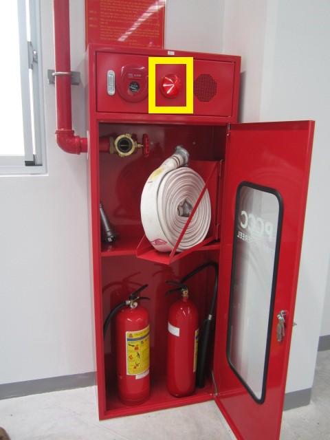 Ảnh: Đèn báo vị trí TL-14D có thể được gắn cùng với bộ tổ hợp chữa cháy