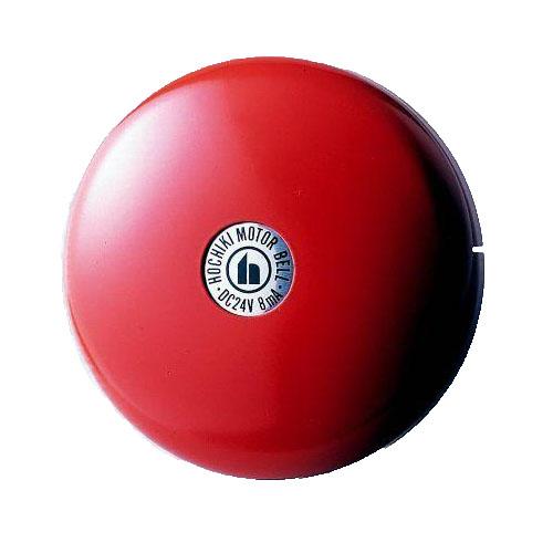 Các loại chuông báo cháy Hochiki có tiêu chuẩn khác nhau (chuông FBB-150I không phân cực)