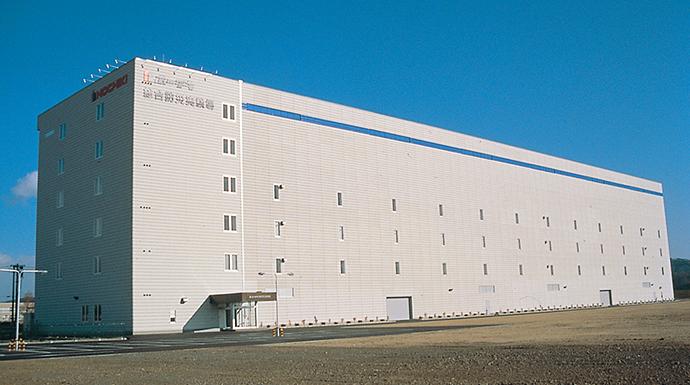 Hochiki thành lập cơ sở thí nghiệm lửa tại Miyagi