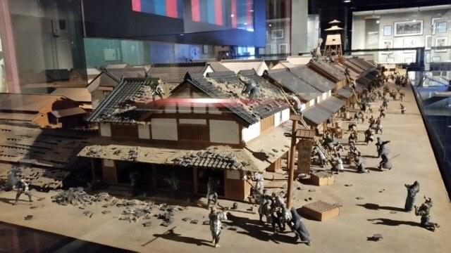Mô hình miêu tả lại thiệt hại do hỏa hoạn dưới thời kỳ Edo (Bảo tàng chữa cháy Tokyo)